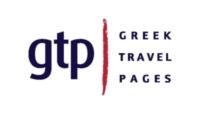Συνεργασία Greek Travel Pages
